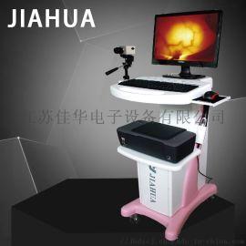 JH-7003型红外乳腺诊断仪/红外乳腺扫描仪/乳腺结节肿瘤筛查仪器