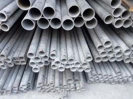 现货供应89*4/108*4规格的西安不锈钢无缝管