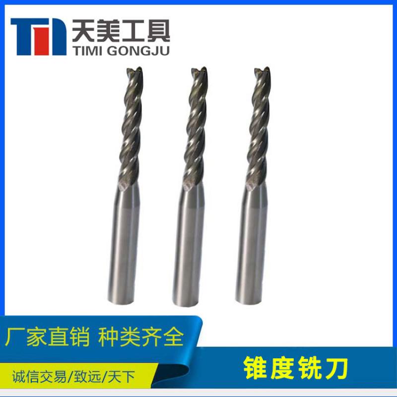 天美直供 HRC45度硬质合金锥度立铣刀 接受定制