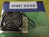 湘湖牌PZ96-AI/MC生產廠家