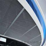凌形金色拉网板 六角形网格铝板 外墙金属拉绅网板