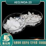 AEO-20/MOA-20厂家现货 可加工定制