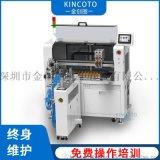 自動卷帶托盤燒錄機KA82-1800H 一體燒錄機