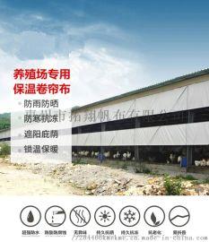 拓翔pvc2*2 防风 防雨 刀刮布畜牧养殖场专用