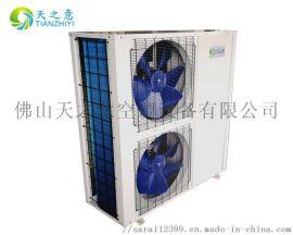 天之意空气源热泵中央空调地暖暖气煤改电