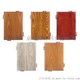 4D触感木纹铝天花/幕墙装饰用木纹单板