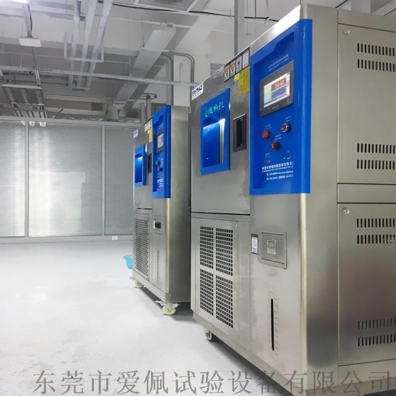 苏州高低温实验室 灯具高低温循环老化测试