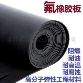 生产氟橡胶板 FPM橡胶板 耐高温防腐蚀橡胶板