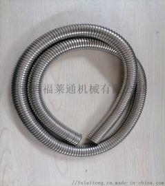 榆林市穿线金属软管   双扣不锈钢DN25软管