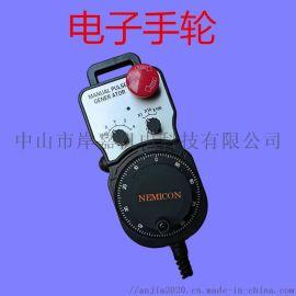 电子手轮HP-L01-2Z9手持单元
