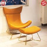 玻璃钢 伊莫拉休闲椅 沙发椅