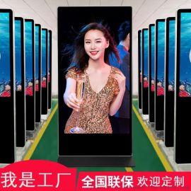 43寸智能高清立式广告机多功能液晶显示屏厂家直销