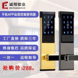 酒店刷卡锁公寓锁指纹密码锁手机APP远程密码锁