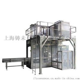 上海厂家直销大袋粉末全自动包装生产线化工粉体颗粒