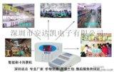 重庆扫码售饭机功能 人脸量温安全用餐 扫码售饭机