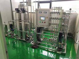 医疗纯化水设备/口罩生产纯水设备