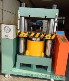 200T四柱二手油压机液压机合模机 九成新全国发货
