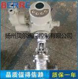 生产直销贝尔Z941H-16C DN80防爆型电动法兰铸钢闸阀