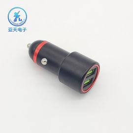 原厂双usb快充全金属外壳qc3.0车载充电器