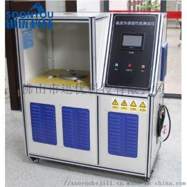 供应温度传感器性能测试仪,温度传感器测试台
