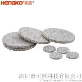 厂家质量生产制造粉末烧结金属滤芯