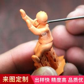 德國紅蠟3D打印玩具公仔模型制作潮流盲盒高精度打印