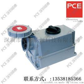 PCE工业插座 开关联锁插座  75352-6