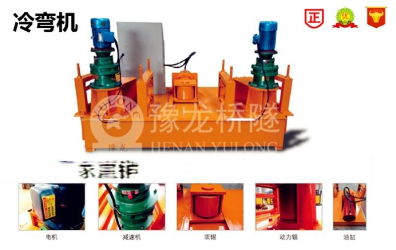 WGJ工字鋼冷彎機/液壓工字鋼冷彎機生產廠家