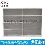 模切導熱矽膠高導熱性