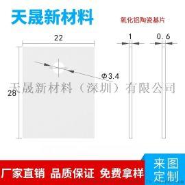 TO-264氧化铝陶瓷片氮化铝陶瓷基片氧化锆陶瓷