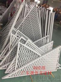 博鳌**吧菱形孔铝单板,冲孔拉网板,网板铝单板