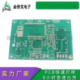 厂家直销PCB线路板高精密多层PCB打样