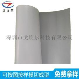 定制1-4米寬幅硅膠板