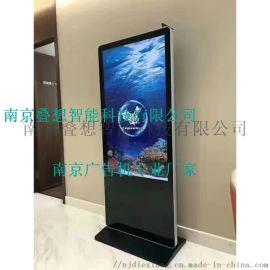 南京叠想55寸落地式安卓网络广告机厂家供应
