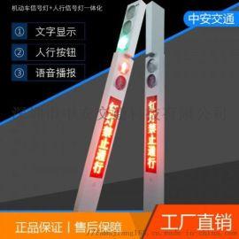 佛山一体式人行红绿灯质量上乘 一体式交通信号灯厂家销售