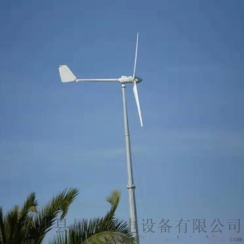小型2.5kw风力发电机220V风光互补风力发电机