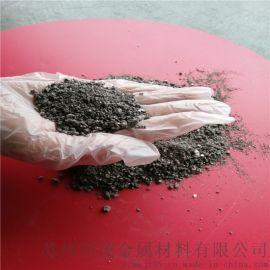 供应海绵钛铸造用海绵钛高质量海绵钛科研用海绵钛