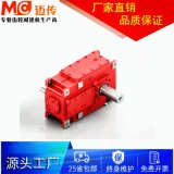 HB工业齿轮箱 迈传大型齿轮箱 操作简单