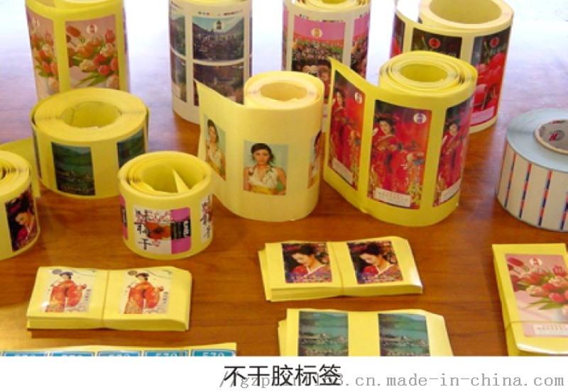 日化用品类标签,物流行业类标签,食品加工类标签