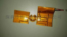 软板、柔性线路板、FPC板