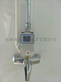 石家庄刷卡水控机批发 大批量ODM生产 刷卡水控机