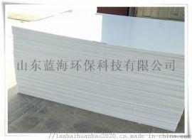 供应山东PP板的材质与特性
