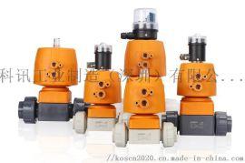 KOSCN MV303标准型化工级气动隔膜阀