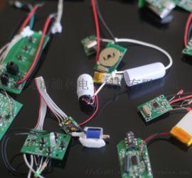 按摩器IC成人用品芯片振动 单片机控制频率方案开发