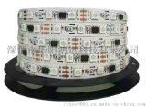 LED全彩幻彩軟燈帶