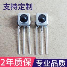 低功耗接收头 高灵敏度接收头 抗干扰接收头