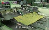 厂家直销打钉作业本联动生产线AFPS-1020B