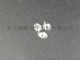 7.29*10.44透镜 适用LED灯具光学透镜