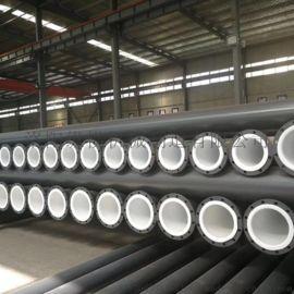 DN800钢衬塑防腐管道