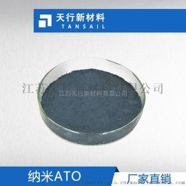 纳米氧化锡锑 纳米ATO 无机抗静电剂 镭射粉添加剂